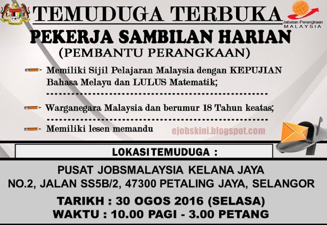 Temuduga Terbuka Jabatan Perangkaan Negeri Selangor