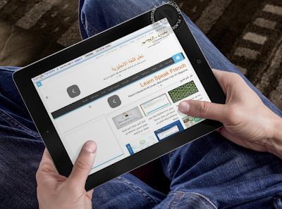 موقع لمشاهدة الشكل الذي يظهر عليه موقعك على الهواتف أو التابلتات وأجهزة أخرى