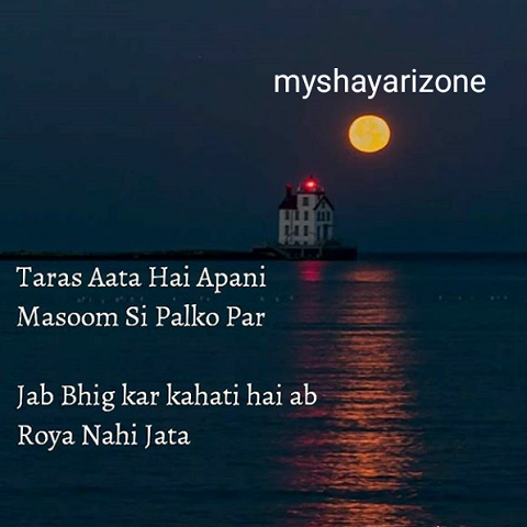 Emotional Shayari Aansu Image SMS in Hindi