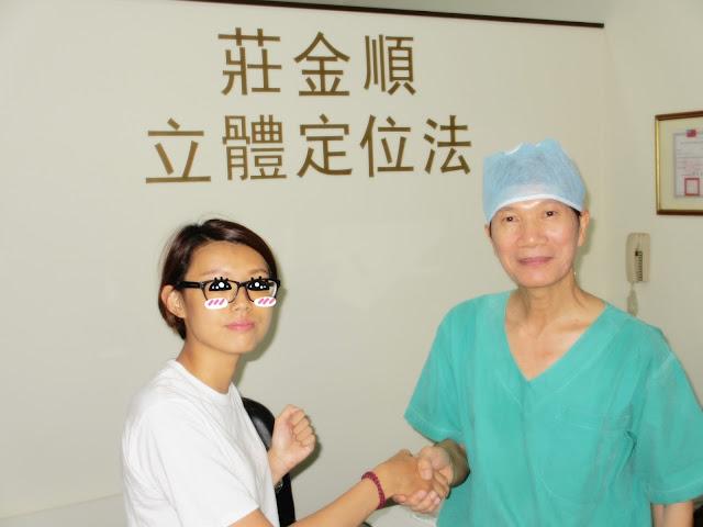 高雄林同學至高雄莊金順診所進行手汗治療