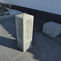 郵便屋の渡し跡 (枚方)