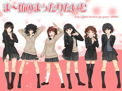 Download Amagami SS BD Subtitle Indonesia