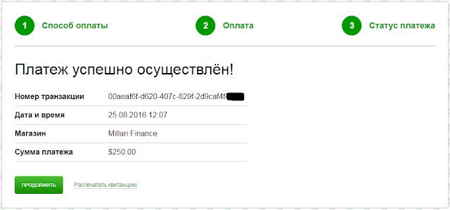 millarifinance.com ммгп