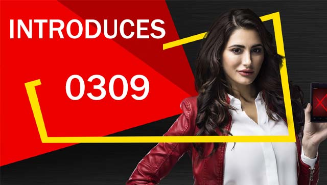 booking online free mobilink favourite number booking mobilink number book check mobilink number availability mobilink number mobilink number booking online mobilink golden numbers buy mobilink sim online book my number book your number mobilink jazz golden numbers  Jazz 0309 king series number 4g enabled