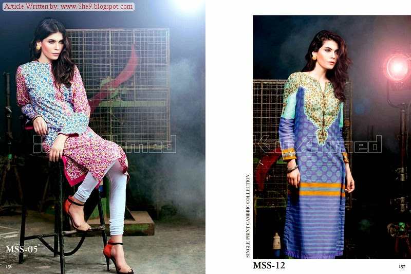 Gul Ahmed Single Print From Cambric Mid-Summer Collection 2014
