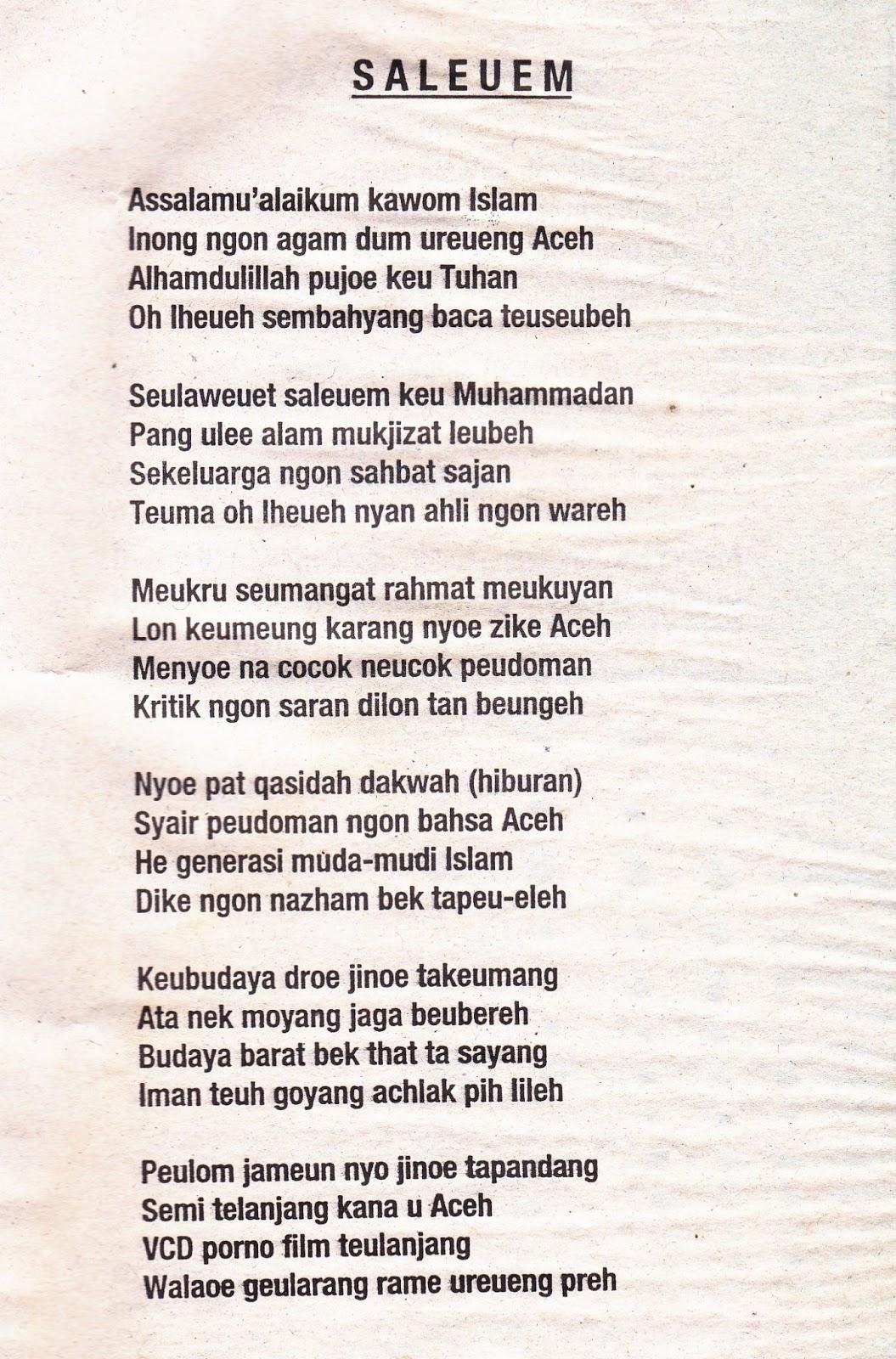 Lirik Lagu Assubhubada : lirik, assubhubada, Lirik, Assubhubada