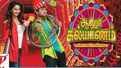 Aaha Kalyanam Movie Online