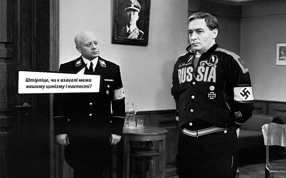 Трамп закликає припинити розслідування його зв'язків із Росією - Цензор.НЕТ 7244