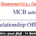 Vacancy In MCB Bank Post Of - Relationship Officer