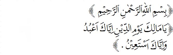 Doa Ketika Bertemu Musuh Lengkap Dengan Artinya