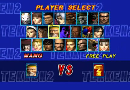Download Tekken 2 Highly Compressed Game For PC