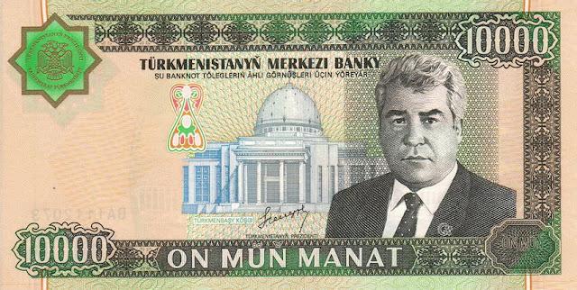 Turkmenistan Money 10000 Manat banknote 2003 Turkmenbashi, President Saparmurat Niyazov