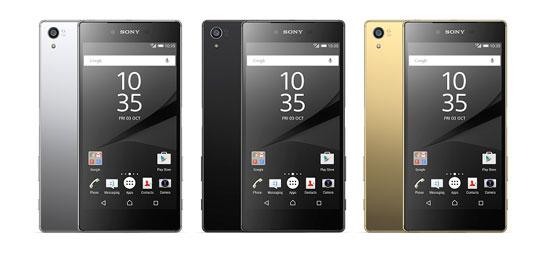اخر, واحدث, ما, تطلق ,شركة ,سوني, للاتصلات, مجموعة, هواتفهة, الذكية, اكس, بيرية ,xperia z5 الجديدة .