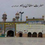 hazrat-sultan-bahoo-biogrpahy