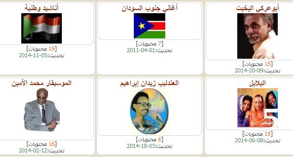 اغاني مصرية mp3 للتحميل مجانا