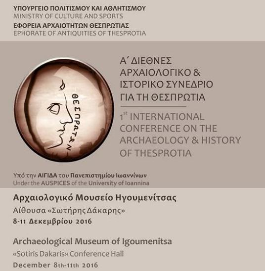 Ηγουμενίτσα: 1ο διεθνές Αρχαιολογικό και Ιστορικό Συνέδριο για τη Θεσπρωτία
