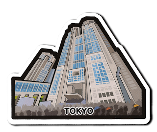 gotochi postcard posta collect metropolitan government building tokyo