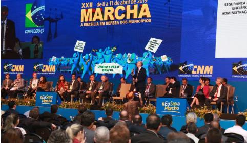 O Marajó teve representantes na XXII edição da Macha dos Prefeitos em Defesa dos Municípios