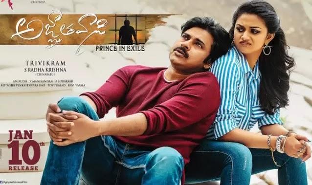 2018 Telugu movie Agnyaathavaasi starring Pawan Kalyan