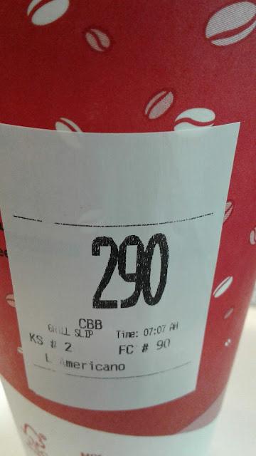 My McCafe Beverage order label