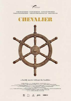 Chevalier 2015 DVD Custom NTSC Sub
