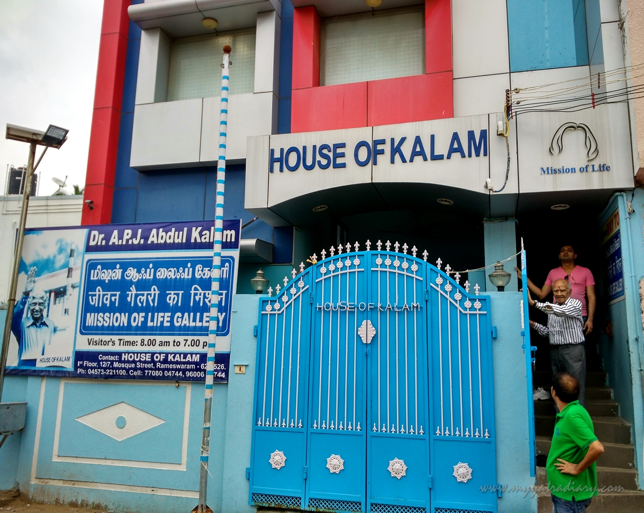 House of Kalam Mission of Life Gallery, Rameshwaram