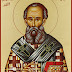 St. Athanasius the Great: It is a fact, brothers and sisters, that the path of the saints in this life is one full of troubles..