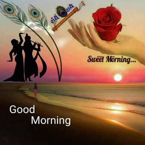 good morning images of god