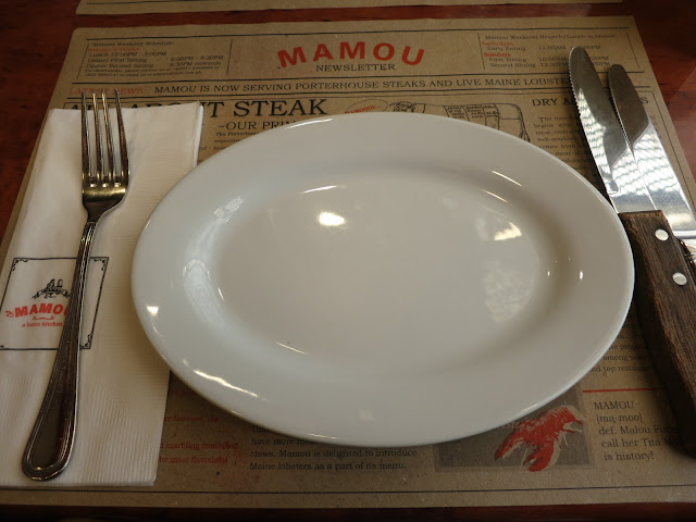Mamou at Rockwell Powerplant