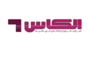 Al Kass HD 1/2/3 - Nilesat Frequency