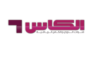 Al Kass HD 1/2/3 - Nilesat Frequency
