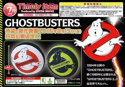 http://www.shopncsx.com/ghostbustersroundcushion.aspx