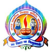 Nagar Prathmik Shikshan Samiti Ahmedabad Recruitment