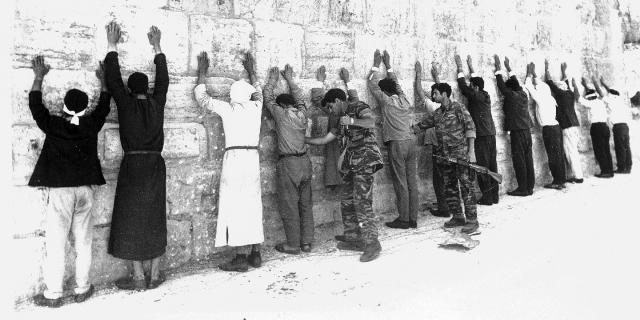 50 anos da ocupação israelense