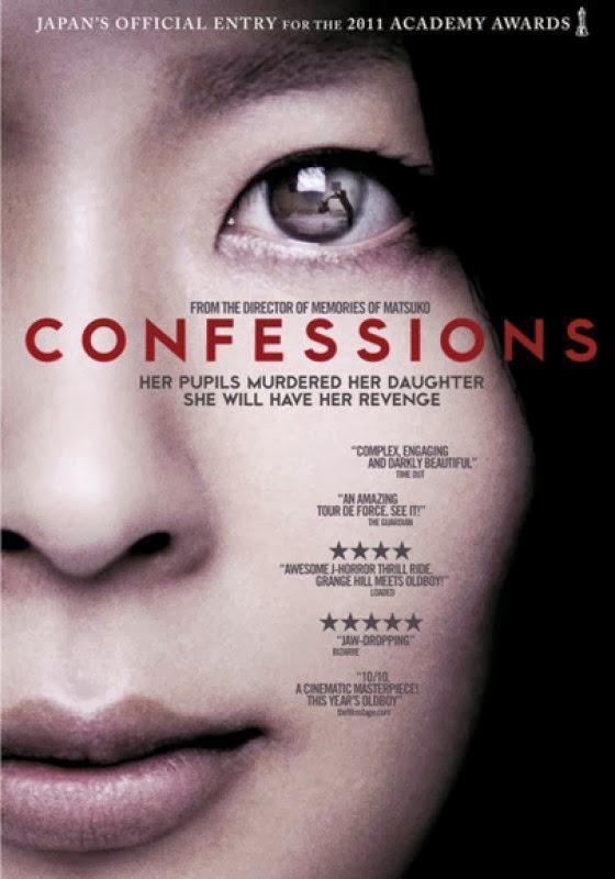 السيكولوجي Confessions