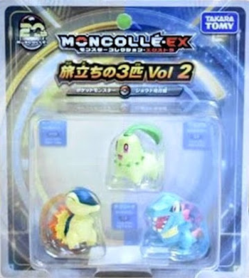 Takara Tomy Monster Collection MONCOLLE Release 20th Aniversary Starter Special Set Vol 2