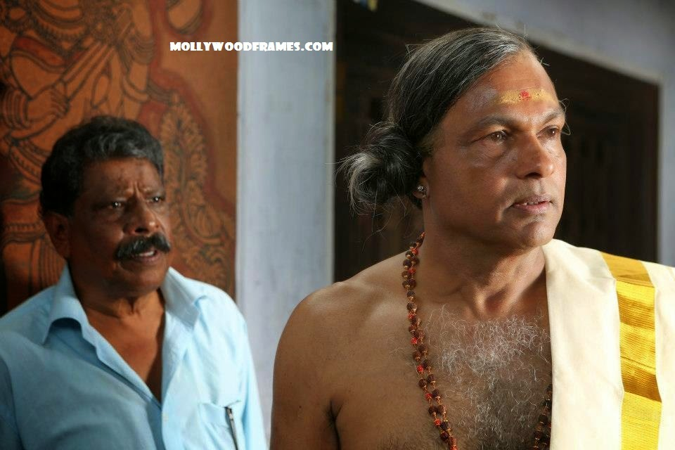 Photos of Malayalam film 'Pedithondan'