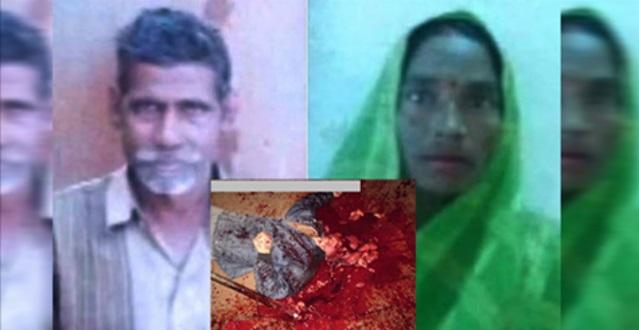 NGERI ! Suami Dipancung, Isteri Ditetak Sampai Mati Hanya Kerana 90 Sen !
