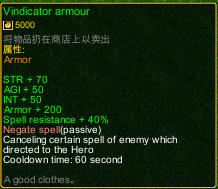 naruto castle defense 6.0 Item Vindicator armour detail