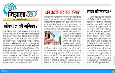 https://epaper.prabhatkhabar.com/2096305/Awsar/Awsar#page/6/1