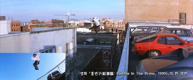 홍번구(紅番區: Rumble In The Bronx, 1995) scene 02