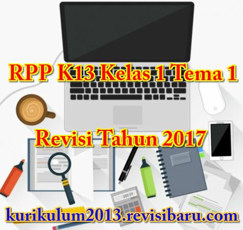 RPP K13 Tema 1 Revisi 2017