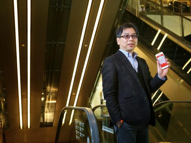 貴賓卡結合App,新光三越尊榮服務指上體驗