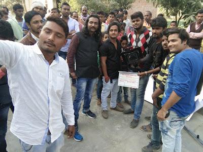 Tohra Dekhla Bhailee Deewana Bhojpuri Movie