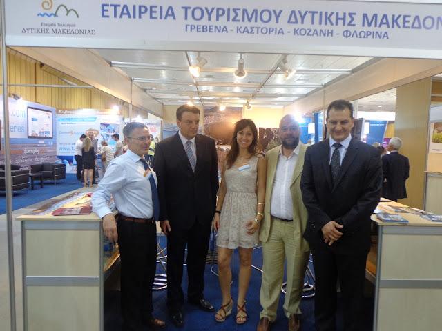 """Η Περιφέρεια Δυτικής Μακεδονίας στην 16ηΈκθεσηΤουρισμού Κύπρου """"ΤΑΞΙΔΙ 2013"""""""