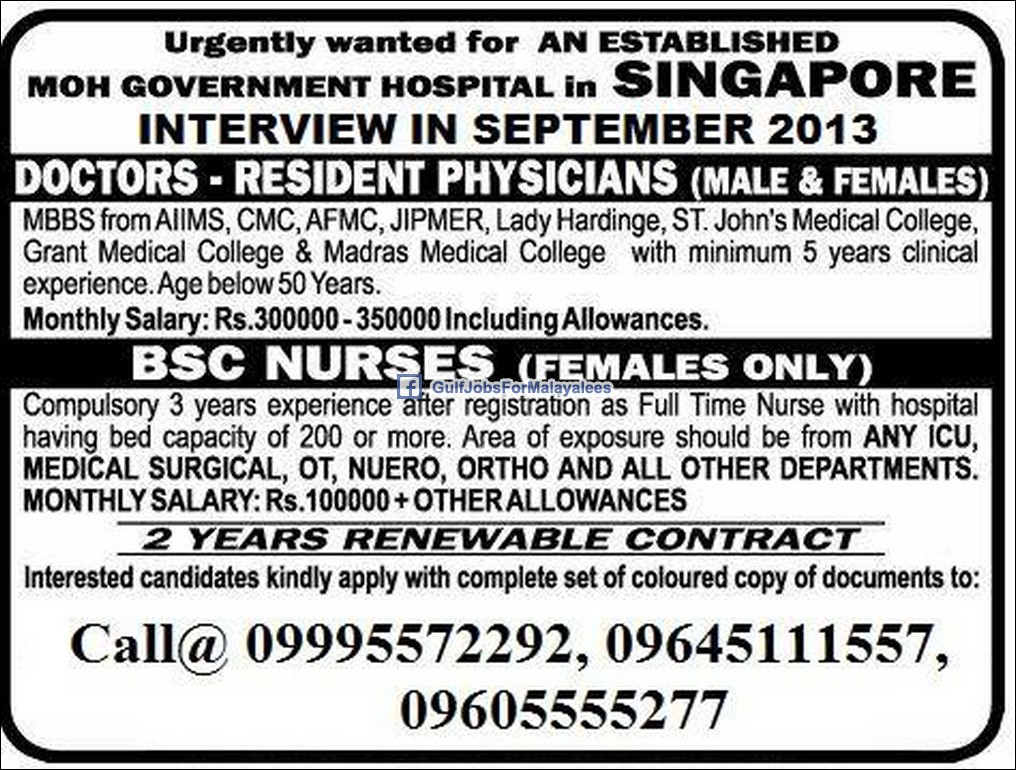 Moh Government Hospital In Singapore Gulf Jobs For