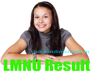 www.lnmu.ac.in LNMU CPP Results 2017
