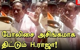 H.Raja speaking bad words at police|Vinayagar Chaturthi Procession