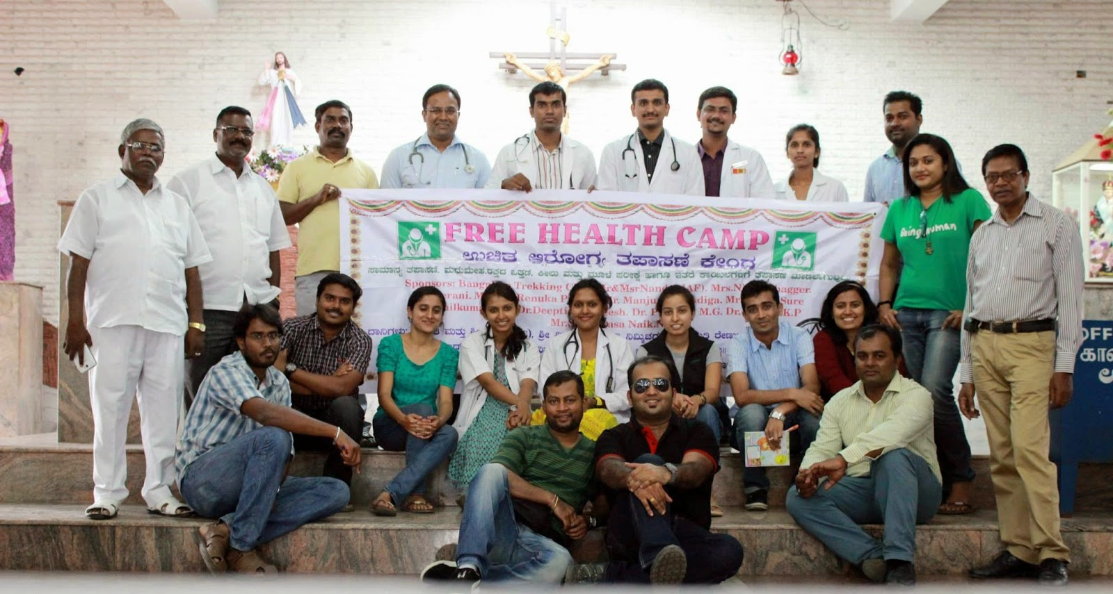 Spreading Smiles   Free Medical Camp: Vol 2 0 - Bangalore