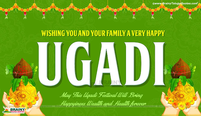 ugadi wishes quotes with hd wallpapers, ugadi english greetings, best ugadi hd wallpapers